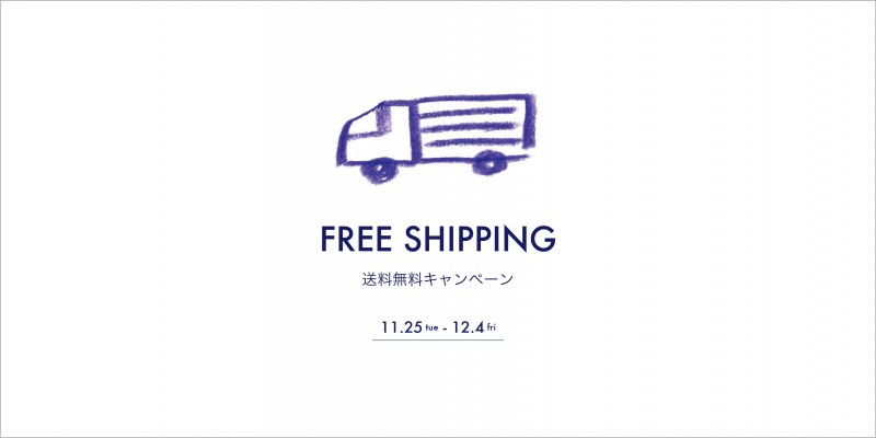 freeshipping_4
