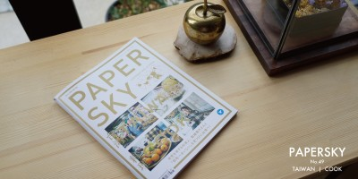 papersky49_2