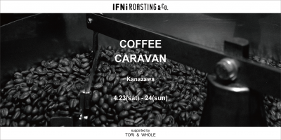 coffeecaravan_web