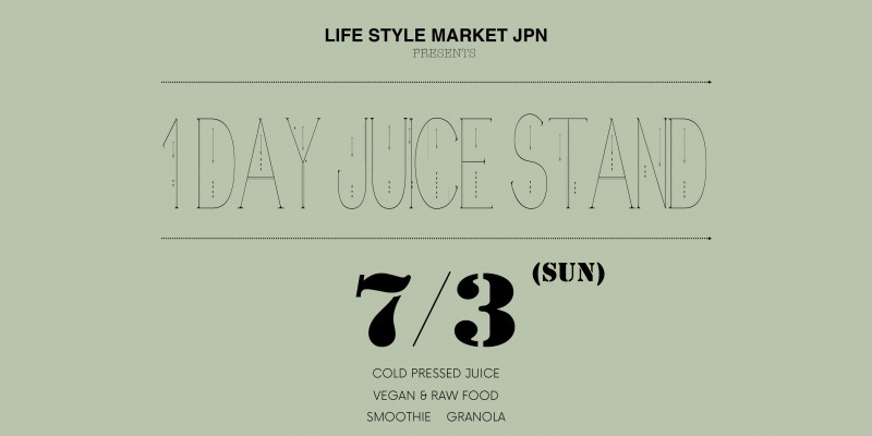 juice_2