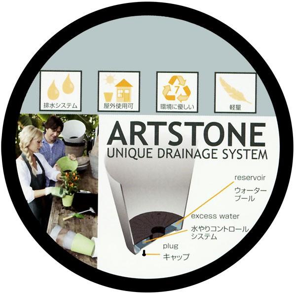 gp2016-67-artstone-b