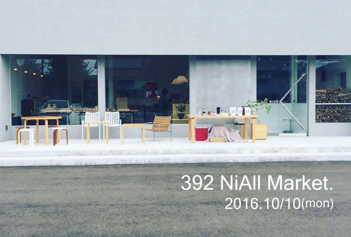 392 NiAll Market_A