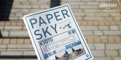 papersky52