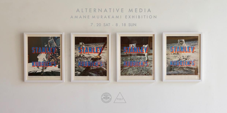alternativemedia2019_web