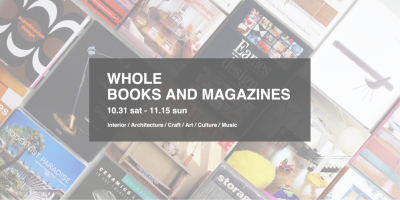 whole_books_web_2