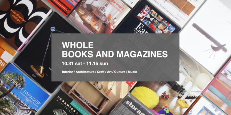 whole_books_web_2