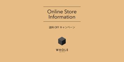 送料OFF_web